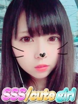 みゃあ SSS/cute girl (秋葉原発)