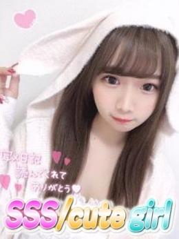 あゆな SSS/cute girl (秋葉原発)