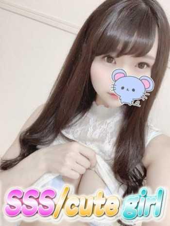 きょう SSS/cute girl (新橋発)