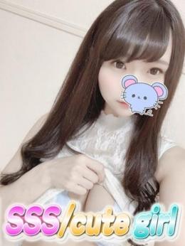 きょう SSS/cute girl (秋葉原発)