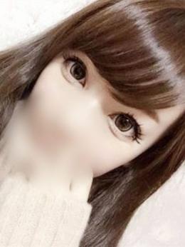 くるみ S級スタイル (札幌・すすきの発)