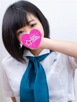 ゆうな★ スタープリズムスクール (枚方発)