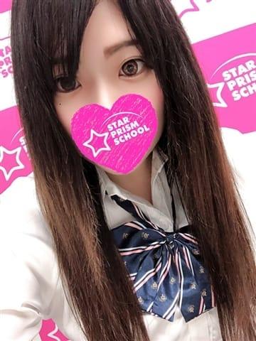みやび スタープリズムスクール (新大阪発)