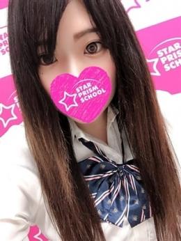 みやび スタープリズムスクール (日本橋発)