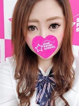 くう スタープリズムスクール (日本橋発)
