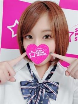 みらん★ スタープリズムスクール (日本橋発)