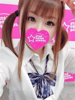 りず★★ スタープリズムスクール (日本橋発)