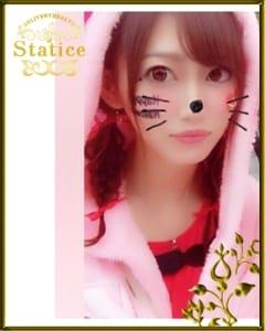 ゆあ Statice-スターティス- (奈良発)