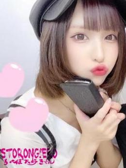 なっつ STORONG☆ERO~ちんぽ中毒娘~ (渋谷発)
