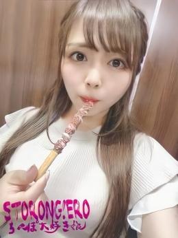 みるく STORONG☆ERO~ちんぽ中毒娘~ (渋谷発)