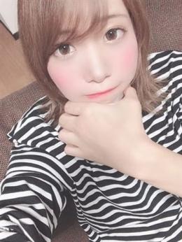 みこと story 浜松店 (浜松発)