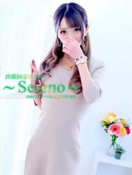 森しおり【可愛すぎるッ!】 出張回春エステ~Sereno~ (八王子発)