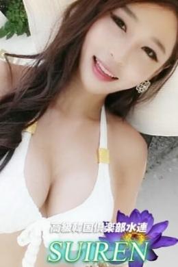 トロシー 高級韓国倶楽部 水連 (静岡発)