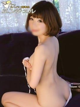 ひびき スーパーご奉仕エンジェル (浦和発)