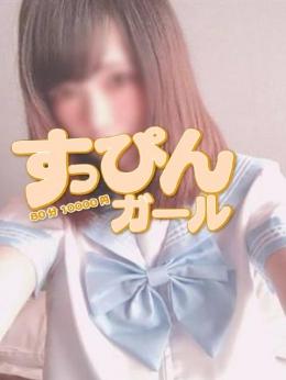 りな すっぴんガール~シロウトちゃんの素顔~ (錦糸町発)