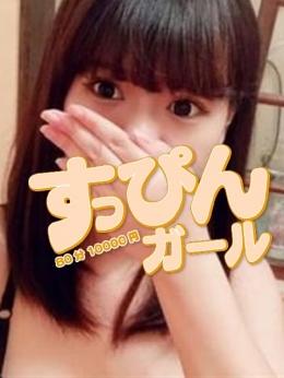 ももな すっぴんガール~シロウトちゃんの素顔~ (浦安発)
