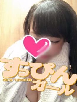 まゆり すっぴんガール~シロウトちゃんの素顔~ (松戸発)