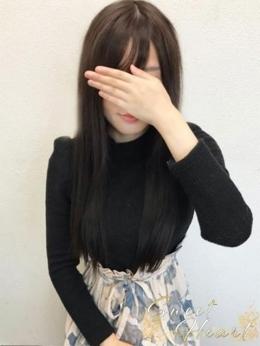ねね Sweet Heart (松本発)