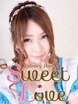 いづみ Sweet Love (伊勢崎発)