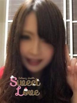 ゆきみ Sweet Love (前橋発)