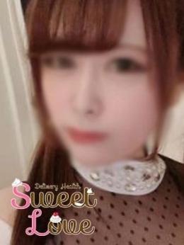 ひな Sweet Love (伊勢崎発)