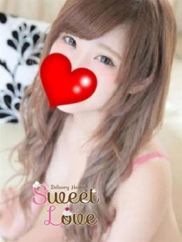 みいな Sweet Love (前橋発)