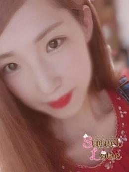 りん Sweet Love (前橋発)