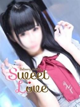 かのん Sweet Love (前橋発)