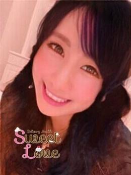こころ Sweet Love (伊勢崎発)