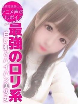 みのり Sweet memorial secret(スイートメモリアルシークレット) (府中発)