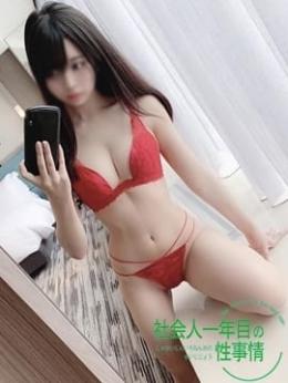 えりー 社会人1年目の性事情 (小岩発)