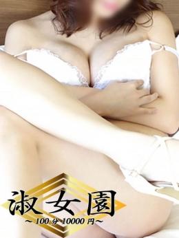 しのん 淑女園~100分¥10000~ (武蔵中原発)