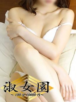 はのん 淑女園~100分¥10000~ (溝の口発)