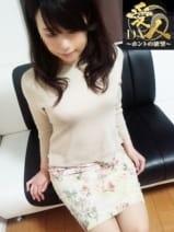 美和子(ミワコ) 愛人DX (高崎発)