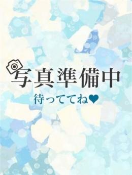 かれん consolation (松山発)