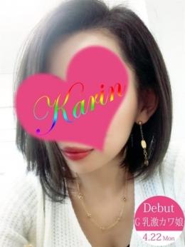 かりん(シャングリラ) タレント倶楽部 (岡山発)