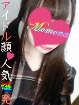 ももな(シャングリラ) タレント倶楽部 (児島発)