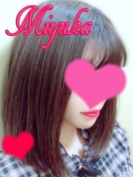 みゆか(シャングリラ) タレント倶楽部 (岡山発)