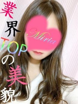 みりあ(シャングリラ) タレント倶楽部 (岡山発)