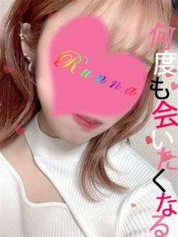 るんな(プレミアム) タレント倶楽部 (倉敷発)