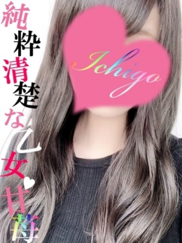 いちご(シャングリラ) タレント倶楽部 (岡山発)