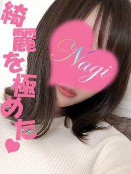 なぎ(シャングリラ) タレント倶楽部 (岡山発)