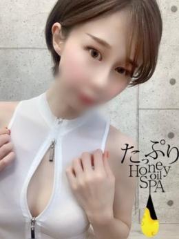 ひなの たっぷりハニーオイルSPA名古屋店 (栄・新栄発)