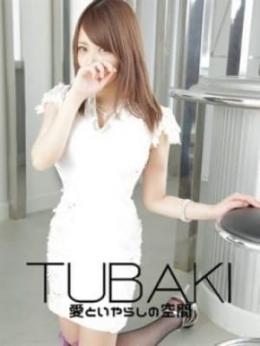 あん TUBAKI (東広島発)