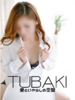 あすか TUBAKI (東広島発)