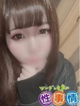 みわ ツンデレ妹の性事情 (蒲田発)