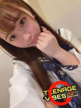 せりか TEENAGE・VIBES (神田発)