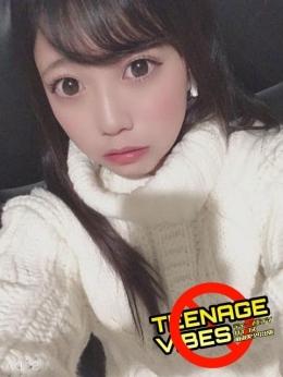 にいな TEENAGE・VIBES (神田発)