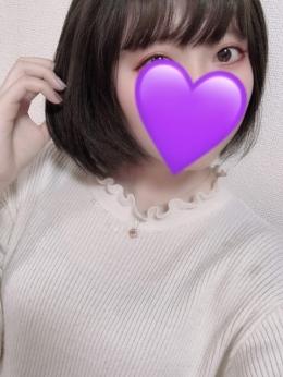 うい 手コキクリニック太田店 (太田発)