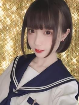 なつみ テンキュ (四日市発)